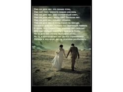 Картинки о любви со стихами 1