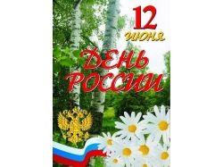 Мчс россии картинки 2