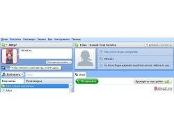 Аватар для скайпа 5