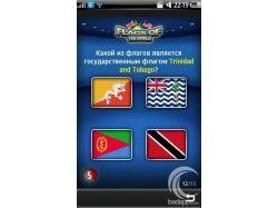 Флаги стран и их названия 4