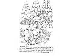 Лиса и волк картинки