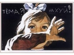 Рисунки дети против войны