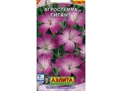 Семена цветов интернет магазин