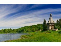 Красивая природа россии фото