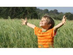Радость природа