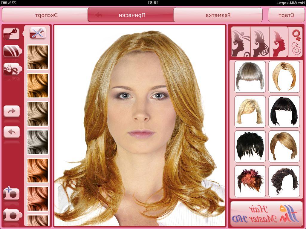 как подставить к фото другой цвет волос пропало анализ группы
