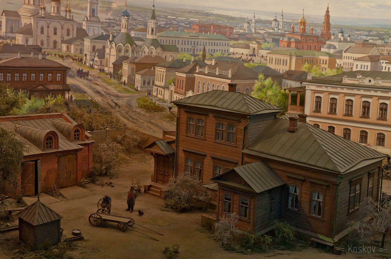 Симбирск картинки города