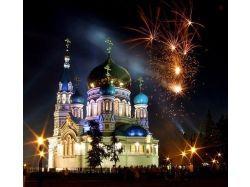 Город омск картинки