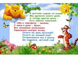 Цветы картинки для детского сада