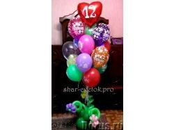 Маникюр на день рождения фото 1