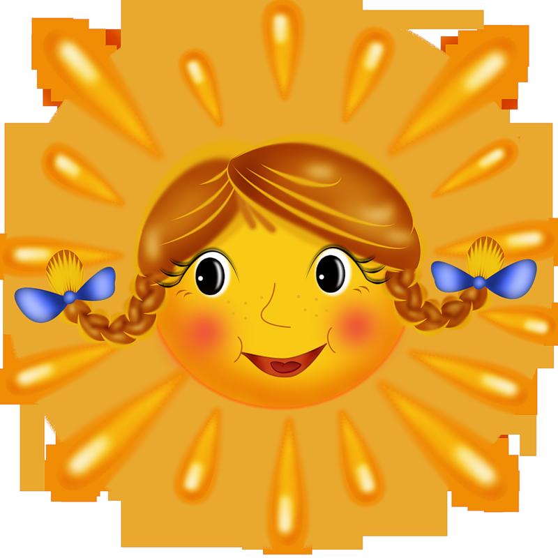 Солнечные картинки для детей