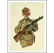 Воинская слава россии рисунки