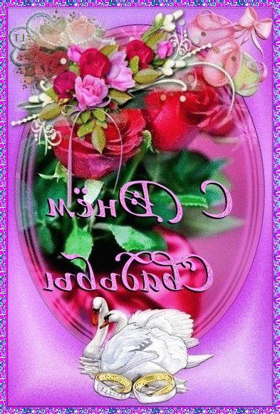 открытки поздравление со свадьбой сына подруге