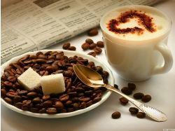 Кофе картинки красивые