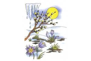 Три весны картинки ля детей