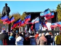 Фото флага россии