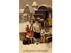 Дореволюционные открытки с рождеством
