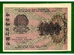 Старинные русские деньги фото