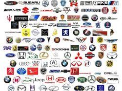 Все машины мира фото