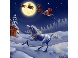 Новогодние рисунки лошадей