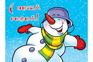 Новогодние картинки для детей 2015
