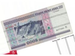 5000 рублей фото