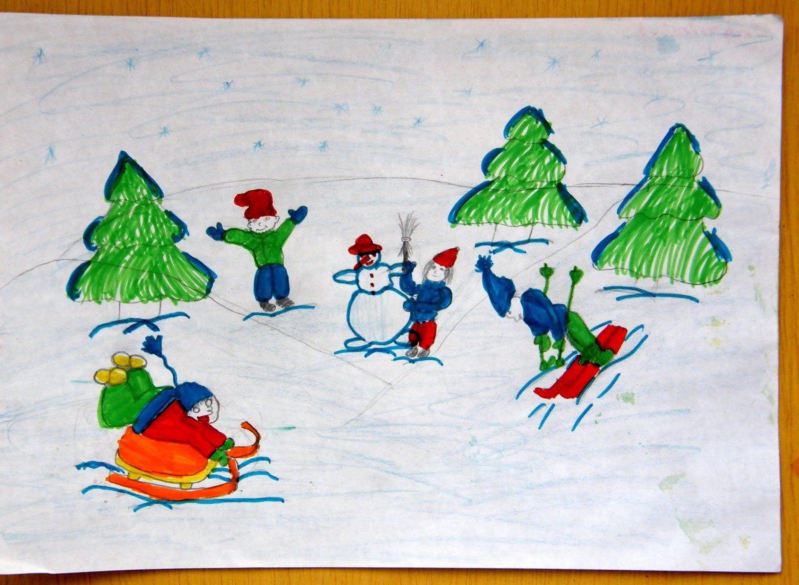 рисунок зима зимние забавы макдональдсы