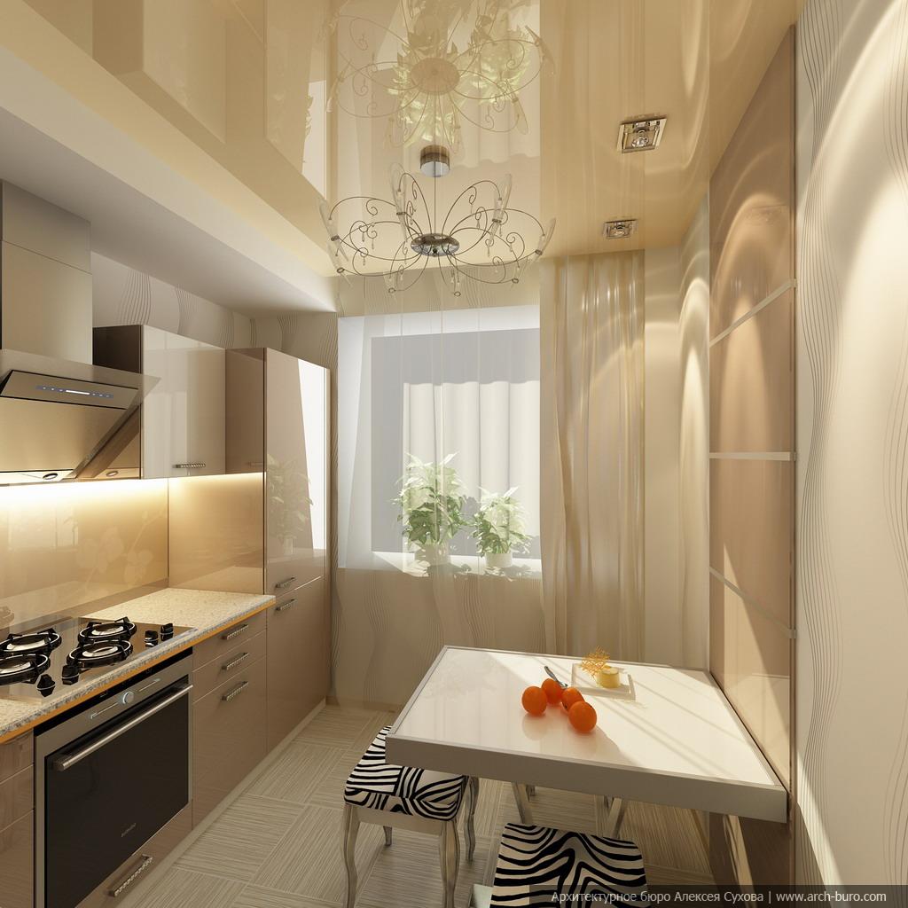 малогабаритная кухня картинки дизайн свет