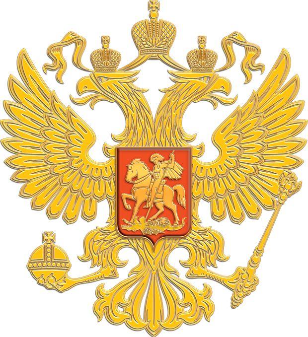 Обои герб россии на рабочий стол