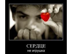 Смайлики картинки про любовь