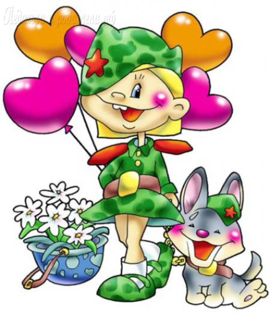 ❶23 картинки для детей|Символика 23 февраля|23 Best Картинки images | Floral arrangements, Floral arrangement, String Art|Смешные картинки|}