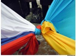 Русский флаг фото