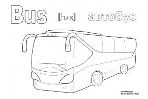Рисунок автобуса для детей