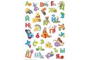 Картинки алфавит