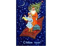 яндекс открытки новогодние