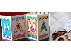 Картинки маме на день рождения 2