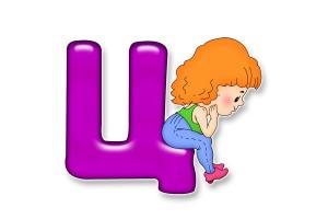 Буквы алфавита картинки для детей