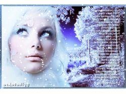 Зима картинки красивые