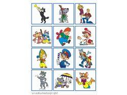 Картинки эмоции для детей детского сада