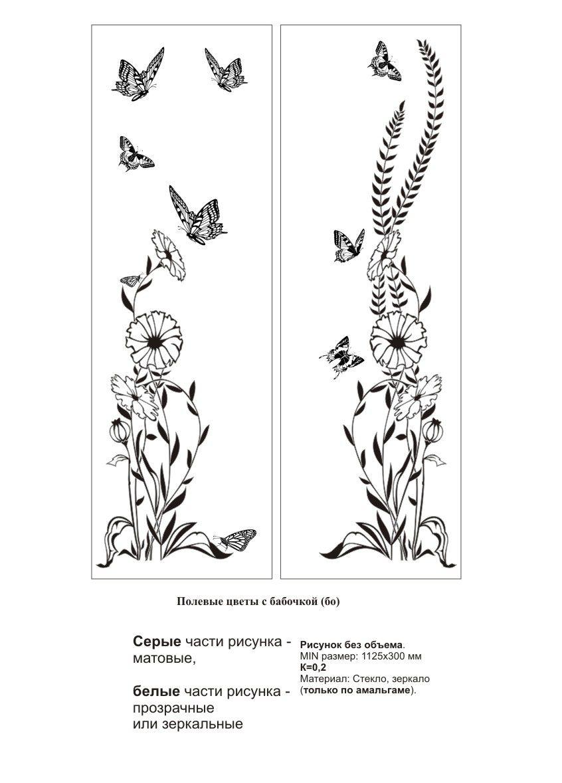 Цветы с бабочками картинки » Скачать лучшие картинки ...