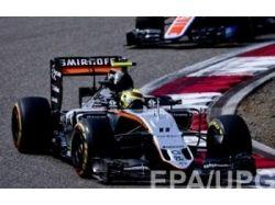 Формула 1 онлайн трансляция