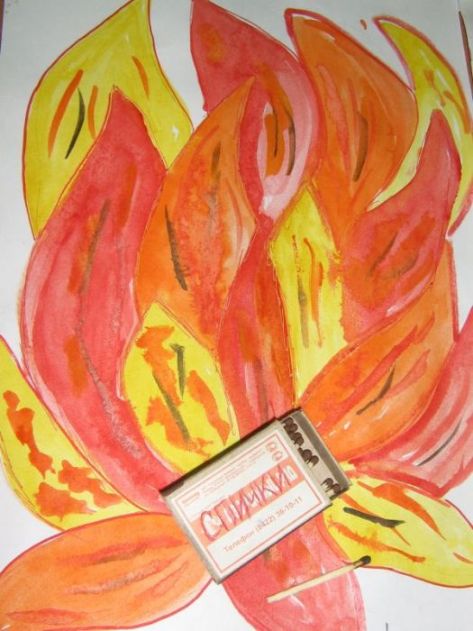 Новости: Конкурс рисунков