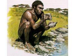 Картинки древних людей