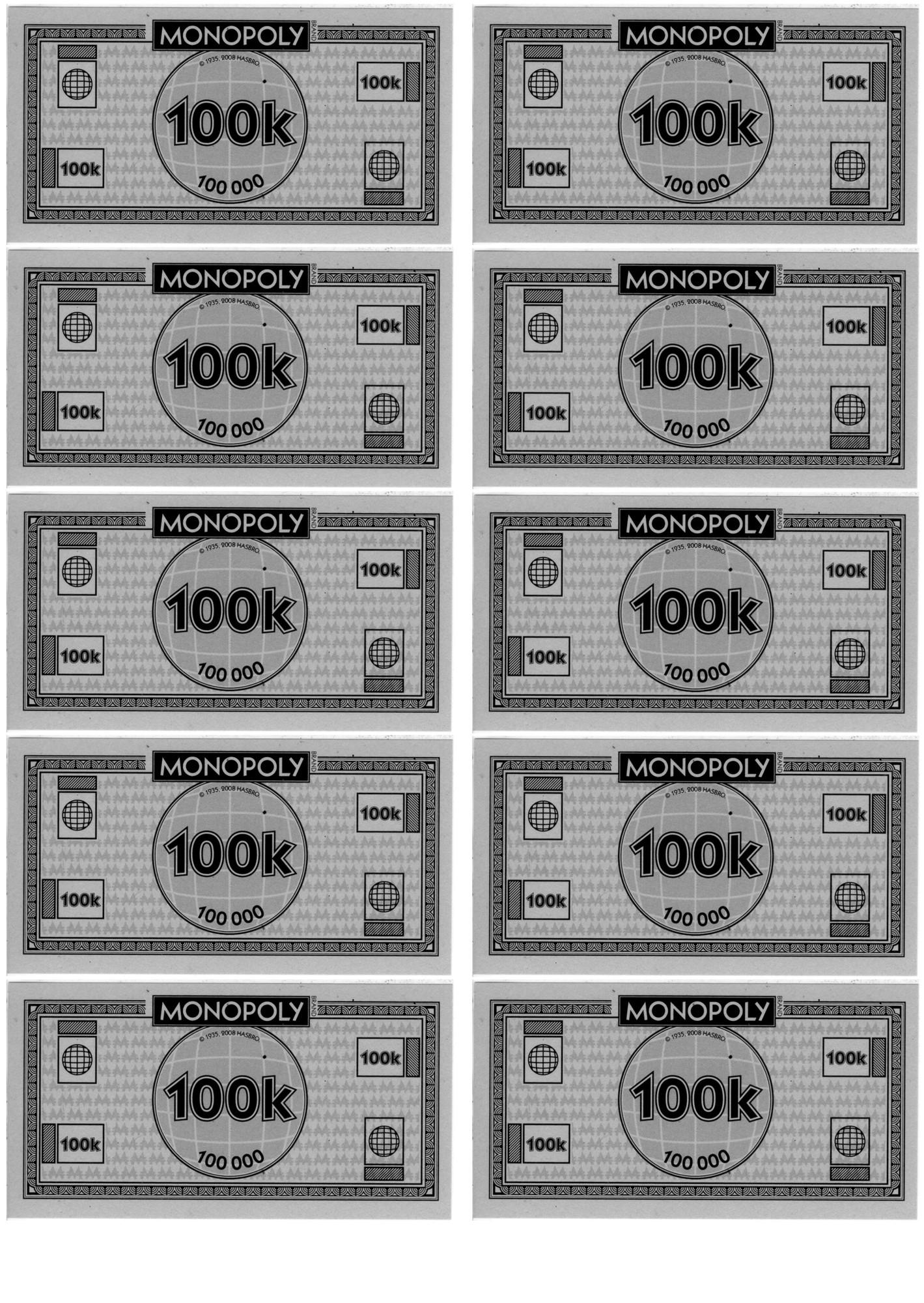 картофель картинки деньги печатать для игры в магазине сортов очень мало