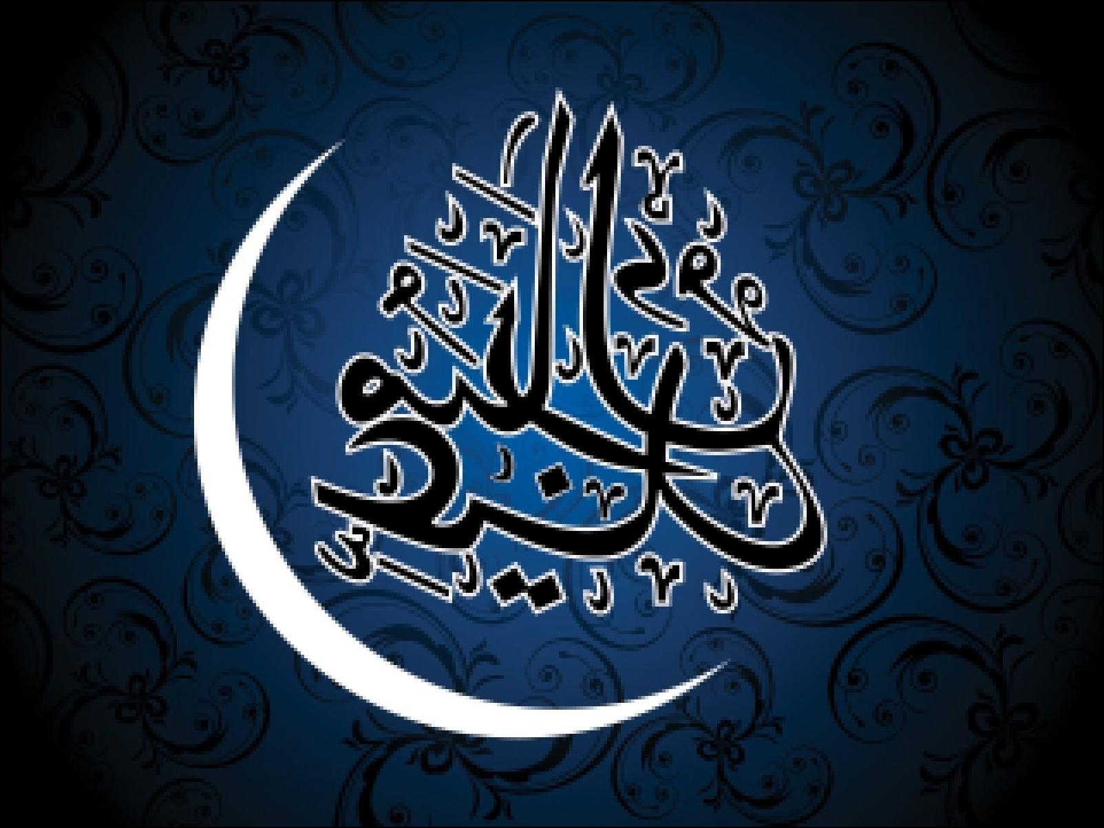 Красивые открытки для мусульман, картинки когда начальник