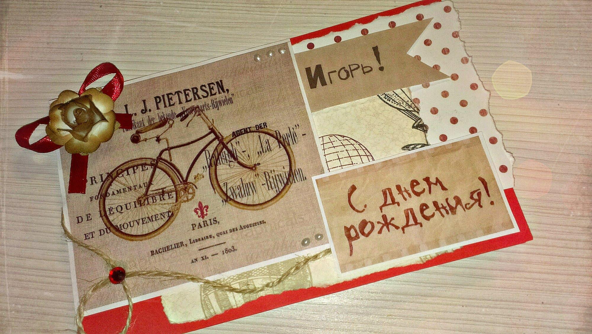 Открытки осенью, открытки своими руками на день рождения парню