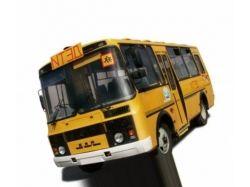 Картинки автобус для детей