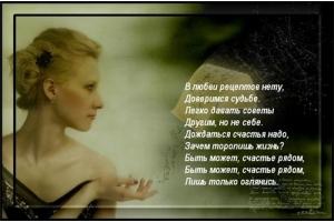 Картинки о любви со словами скачать бесплатно