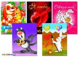 Скачать бесплатно картинки любовь 5
