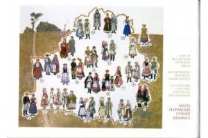 Картинки детей в костюмах